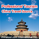 china tour packages, group tours and private tours
