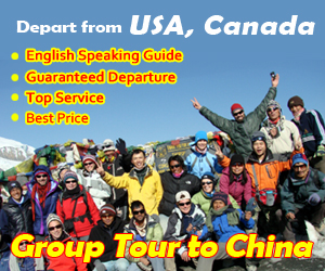 china group tours departure from USA and Canada