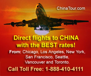 cheap china tickets, direct flights from North America to China with the best rates, call 1-888-410-4111, fly China from - Chicago, Los Angeles, New York, San Francisco, Seattle, Vancouver and Toronto