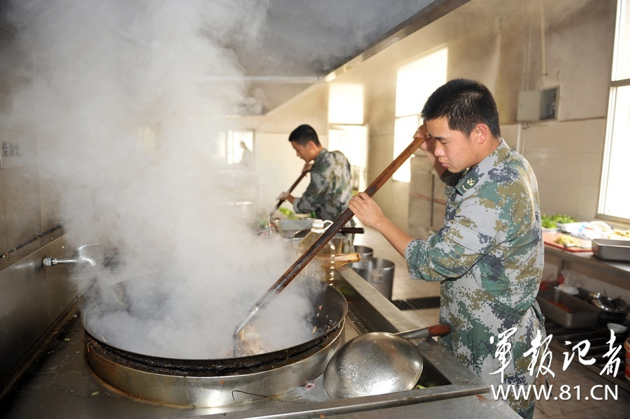 Army Kitchen