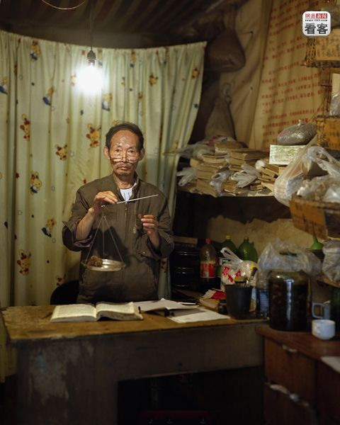 Colorado School Of Traditional Chinese Medicine: Portraits Of Ordinary People In Chongqing's Shibati Area