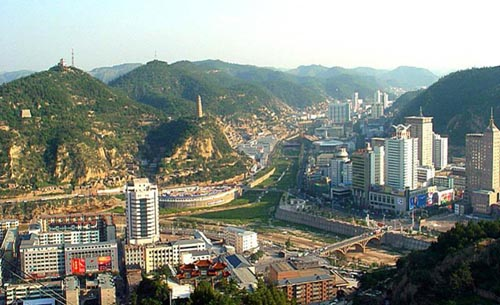 Yanan China  city pictures gallery : Yanan information, Yan'an, Brief Introduction of Yanan