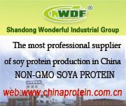 Classifieds of China, Buy and Sales, China Suppliers