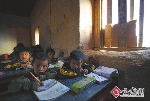 A Rural School In Remote Area Of Yunnan Province China