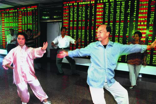 chinese stock market is as slow as taiji