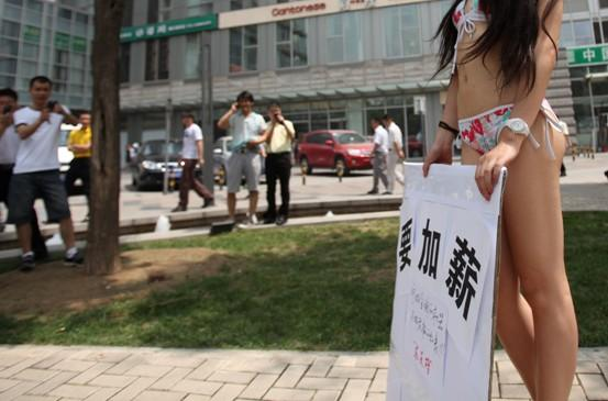 office lady in bikini asking for higher pay, china funny pictures