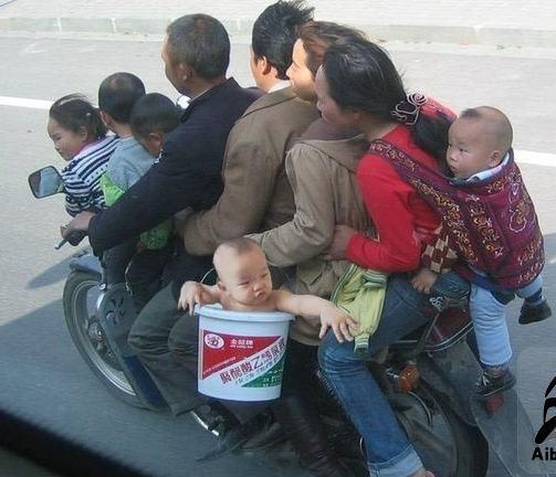 "China Funny Pictures: The ""Usual"" Family Road Trip"