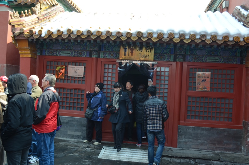 Public Car Auction >> A Four-Star Toilet inside the Forbidden City of Beijing