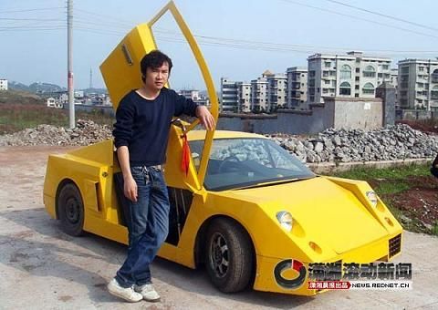 Today S Chinese Diy Inventions Homemade Helicopter