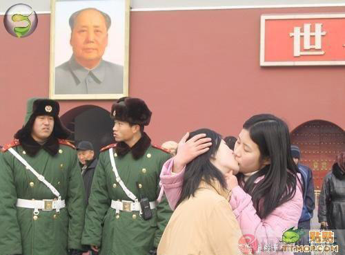 at tiananmen index page of china s funniest pictures funny pictures ...