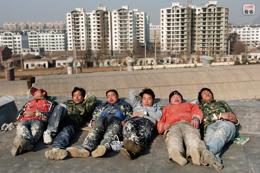 sleeping country funny pictures from china