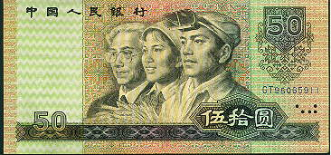 Chinese Paper Currency, Renminbi, China Yuan, Chinese