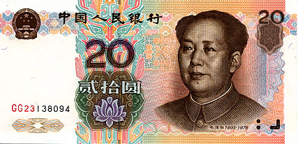 World Currencies Chinese Currency