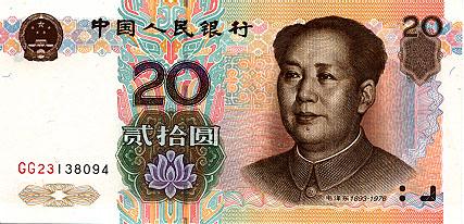 50 Yuan