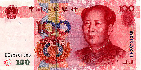 Chinese Paper Currency Renminbi China