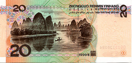 Image result for 20 yuan note picture
