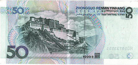 Chinese Paper Currency, Renminbi, China Yuan, Chinese Currency