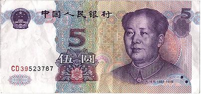 5 Yuan New