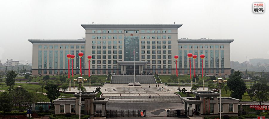Shaoyang China  city photos : Local Government Office Buildings in China