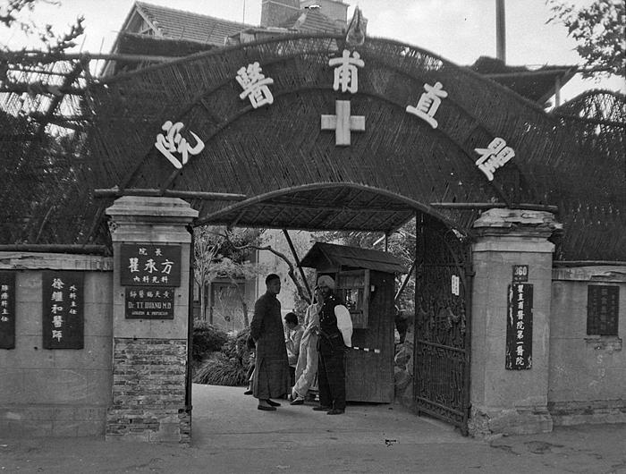 Shanghai In 1945 Photos Old Pictures