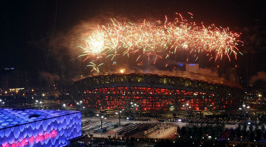 Pictures of Closing Ceremony of 2008 Beijing Summer Olympics 2008