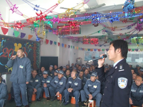 Chinese Prisoners On Chinese New Year