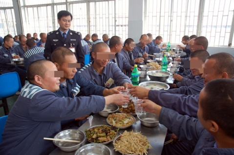 China S Prisoners On Chinese New Year