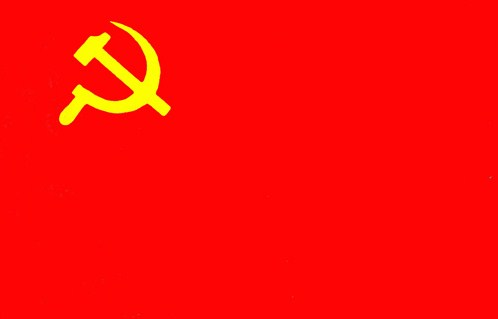 http://www.chinatoday.com/org/cpc/old_party_flag_before_1996.jpg