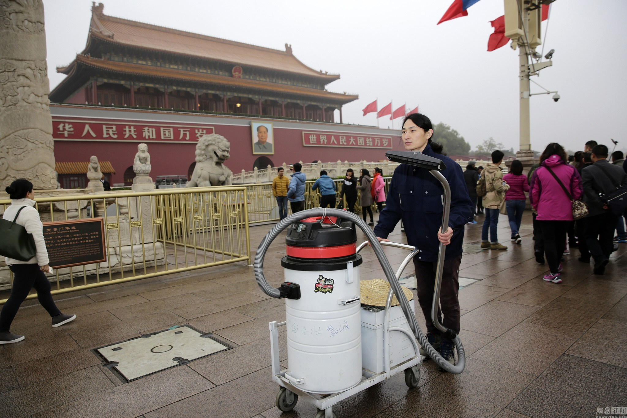 100-Day Performance Art Piece: Dust Vacuumed From tiananmen square