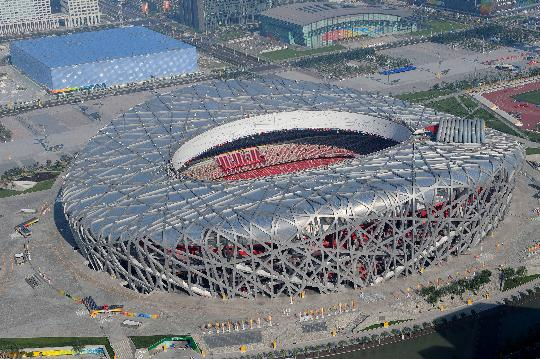 Do any stadiums in the rest of the world come close to the for The bird s nest stadium