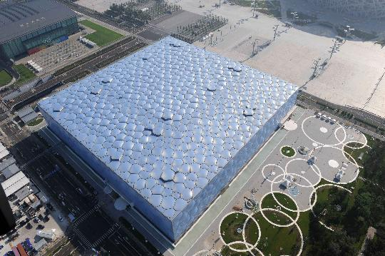 Beijing Olympics Gym And Stadiums Pictures