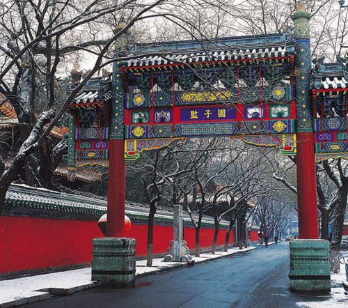 Tips For Traveling To China For The First Time: Old Streets In Beijing, Beijing Tour Guide, China Travel Guide