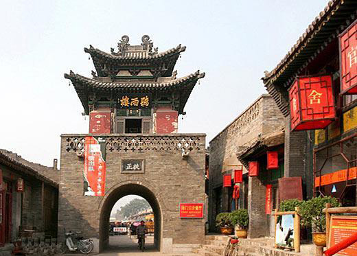 Pingliang China  City pictures : pingyang, ping yao, shanxi, pingyao tour, china travel information